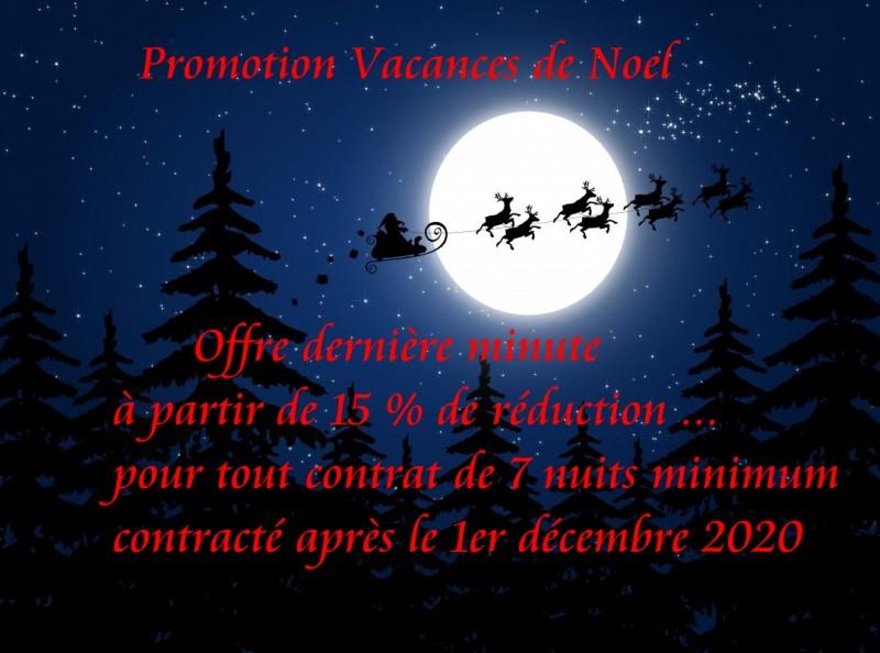 noel2020-20845